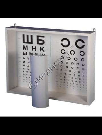 Осветитель таблиц для проверки зрения АР-1М ( аппарат Ротта)